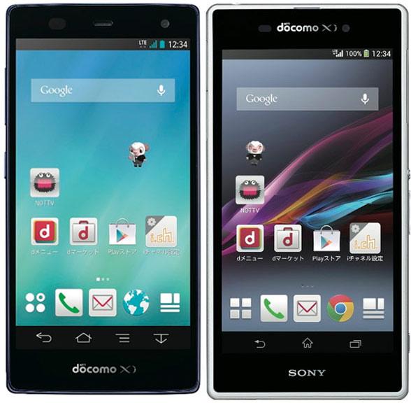 Тест на водонепроницаемость Sony Xperia Z1 SO-01F и ...