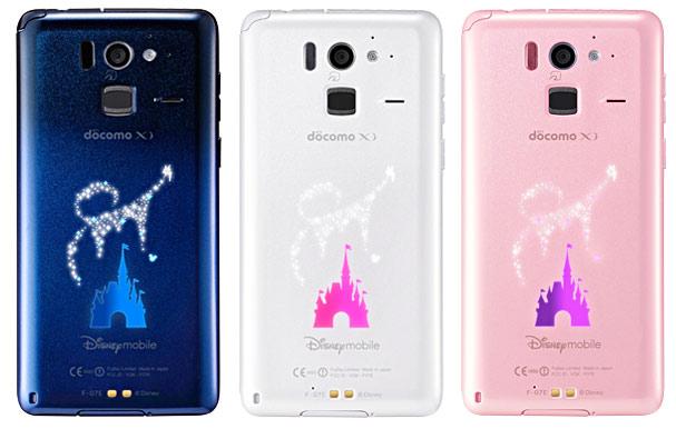 разбираем японский смартфон Fujitsu Disney Mobile Docomo F-07E