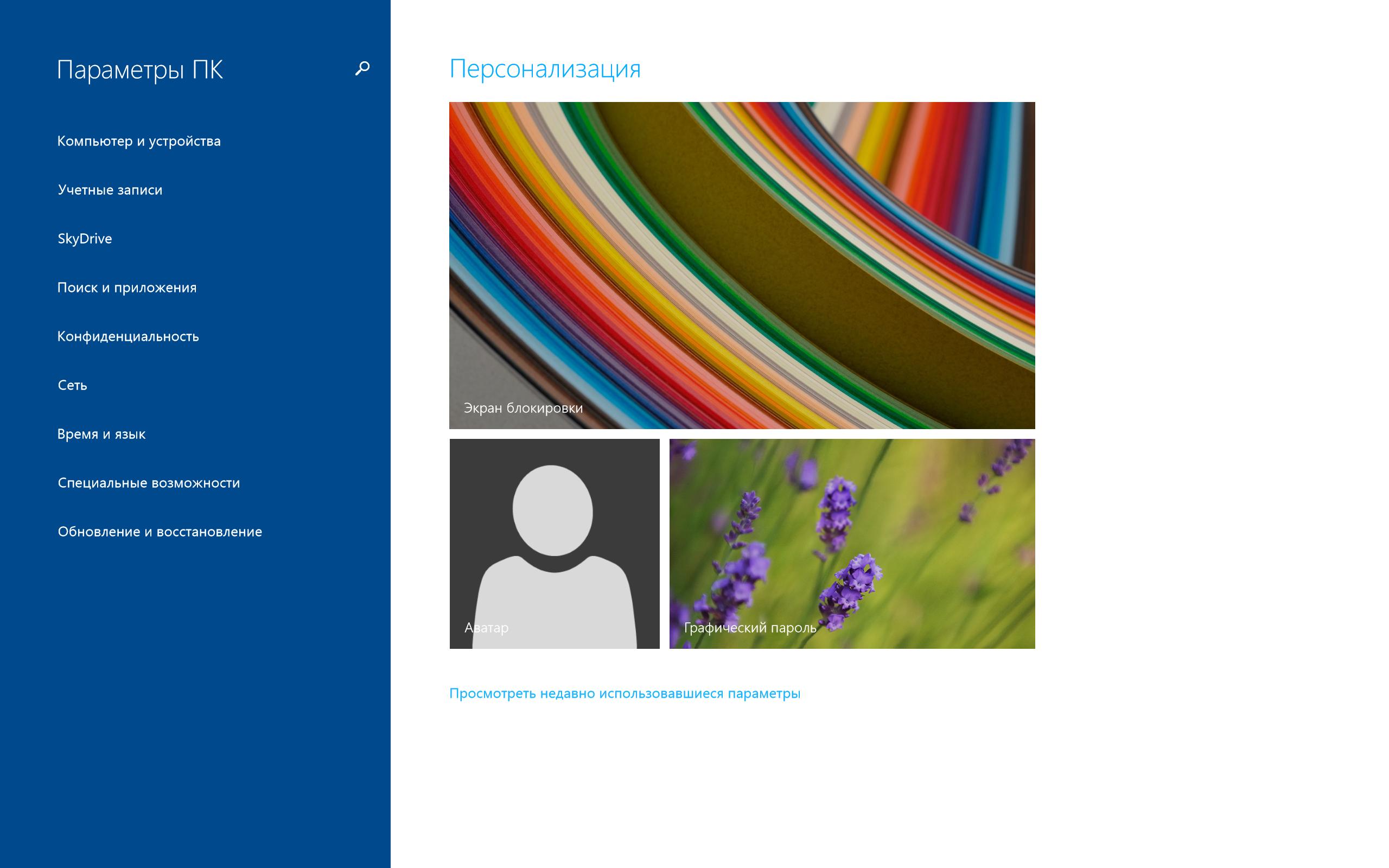 Driver Easycap Windows 7 64 Bit Download