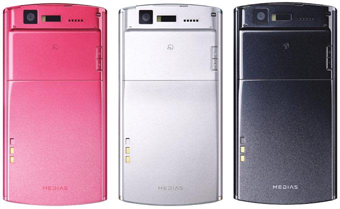 японский смартфон Docomo N-05D medias es