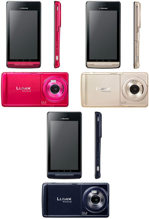 Docomo P-02D lumix phone