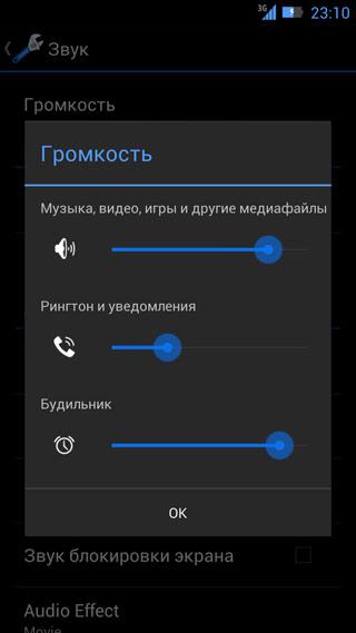 Как сделать айфон 6 звук громче в наушниках