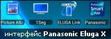 Обзор интерфейса смартфона Panasonic Eluga X Docomo P-02E