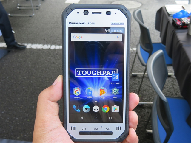 японский ударопрочный Android смартфон Panasonic Toughpad FZ-N1