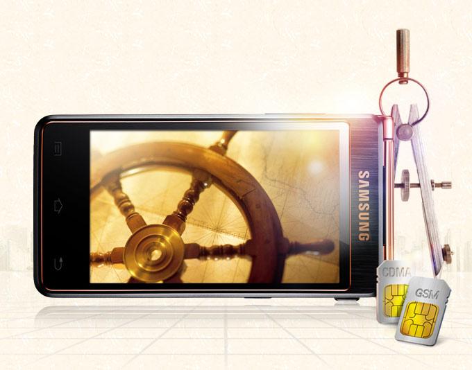 смартфон-раскладушка samsung sch-w2013