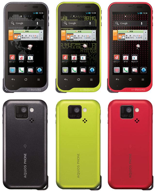 Sharp Docomo SH-07D aquos phone st