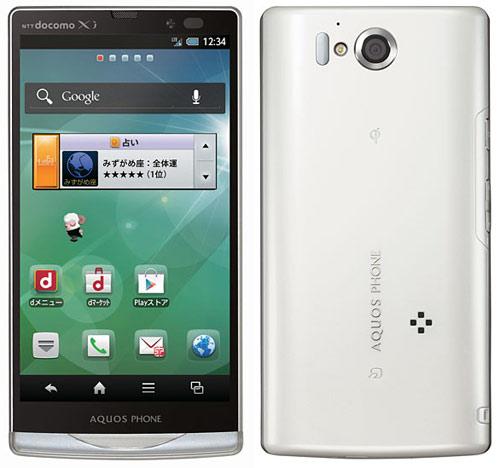 Sharp Aquos Phone Zeta Docomo SH-09D