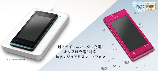 японские телефоны Docomo SH-13C