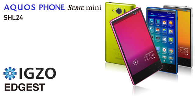 Sharp Aquos Phone Serie mini SHL24