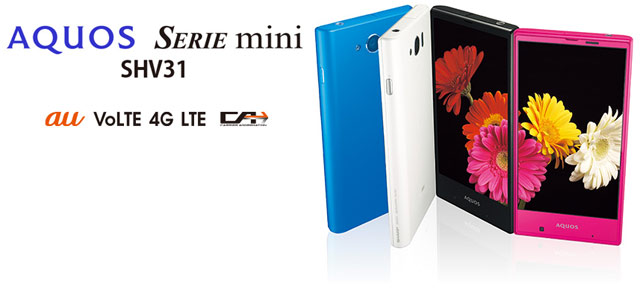 Sharp Aquos Serie mini SHV31