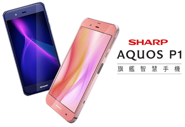 Sharp AQUOS P1