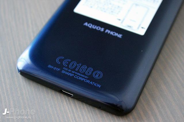 Sharp Aquos Phone Zeta Docomo SH-01F reviewed!