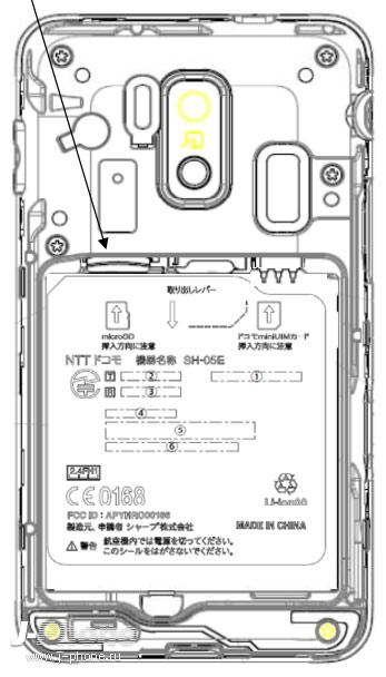смартфон sharp docomo sh-05e