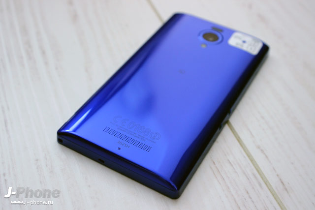Softbank 302SH Aquos Phone Xx