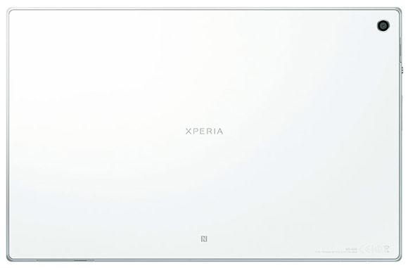 японский планшет Sony Docomo SO-03E Xperia Tablet Z