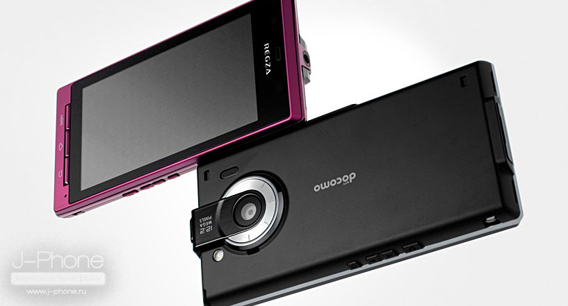 Toshiba Regza Phone T-01C