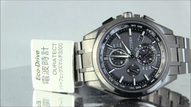 Японские часы Citizen Eco-Drive Atessa AT8044-56E