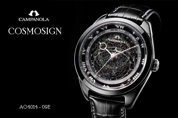 Японские часы Citizen Campanola Cosmosign AO4014-09E