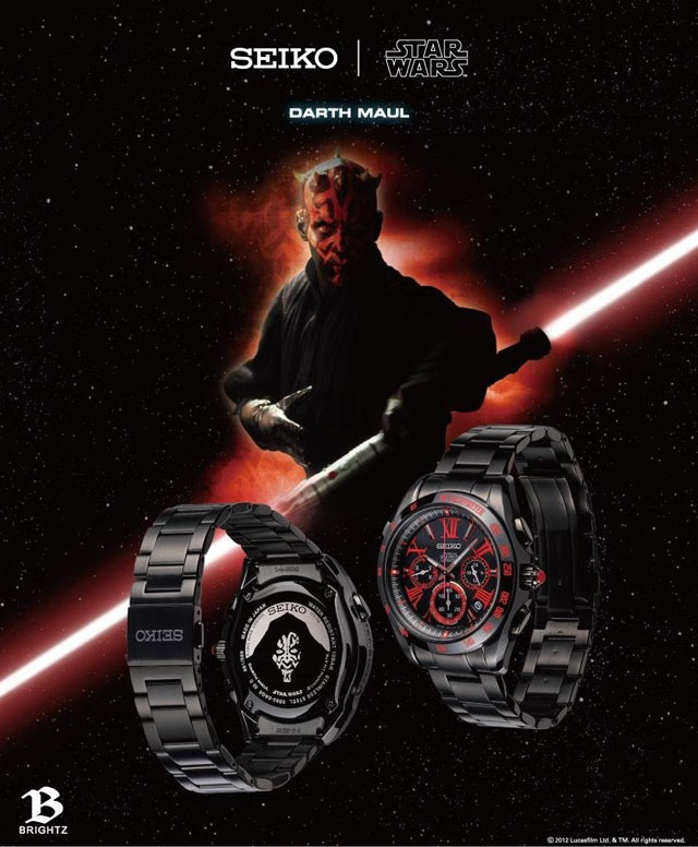 Японские часы Seiko Seiko Brightz Star Wars Darth Maul SAGA127