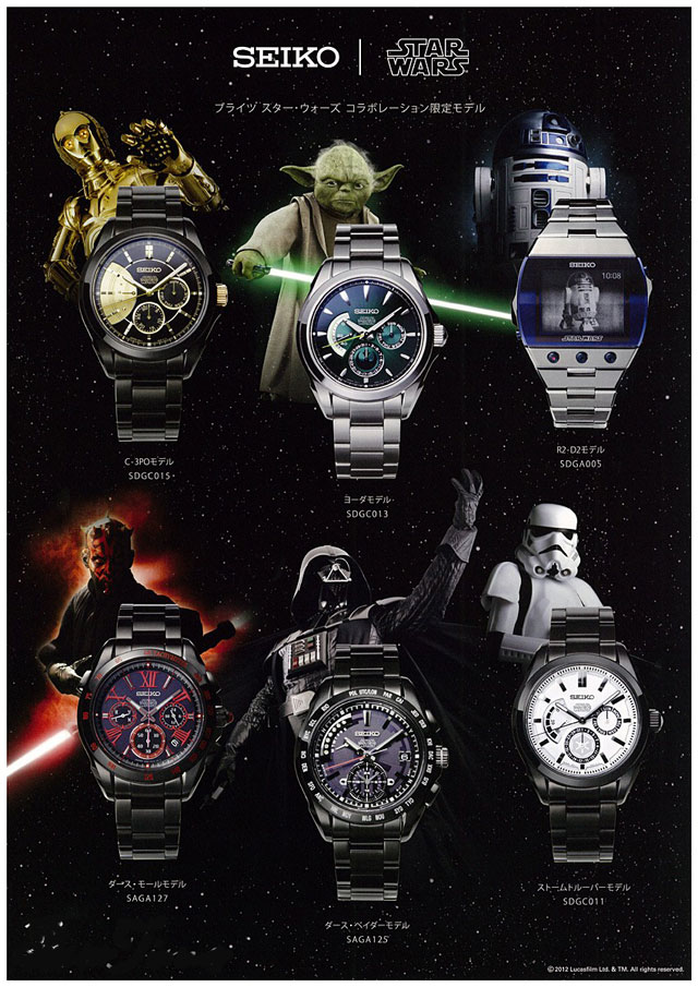 Японские часы Seiko Brightz Star Wars Darth Maul SAGA127