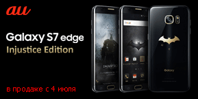 Samsung Galaxy S7 edge Injustice Edition в продаже с 4 июля!