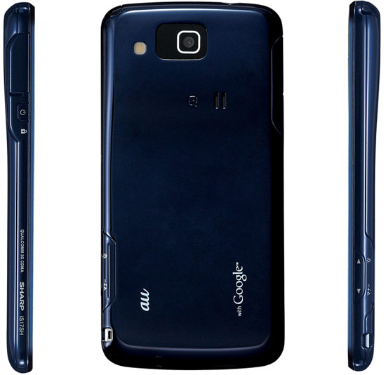 sharp isw17sh aquos phone cl