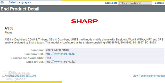 sharp as38 kddi