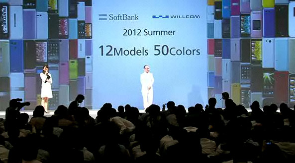 softbank 2012 summer collection