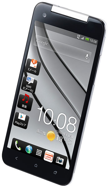 htc htl21 j butterfly