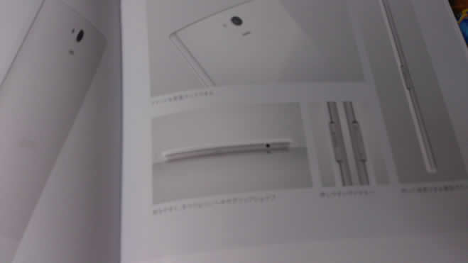 японский планшет Sharp Aquos Docomo SH-06F