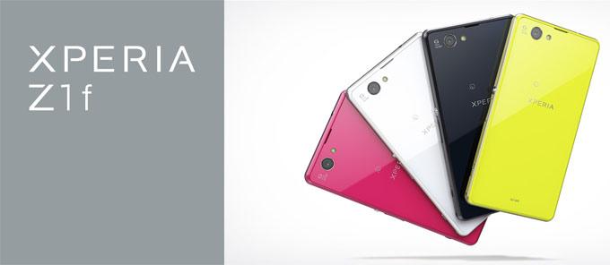 Сравнительный фотообзор Xperia Z1 f Docomo SO-02F (все цвета)