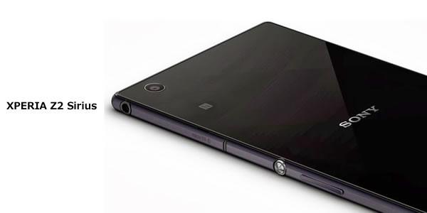 японский смартфон Sony Xperia Z2 Docomo SO-03F
