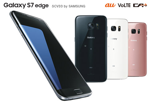 Android смартфон Samsung Galaxy S7 edge SCV33