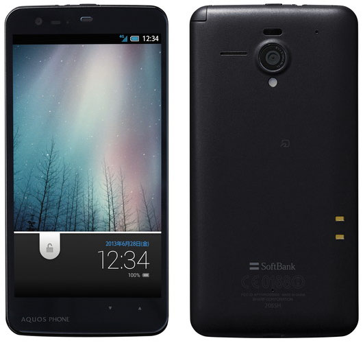 sharp softbank 206sh aquos phone xx