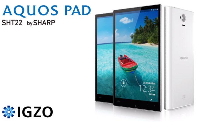 японский IGZO планшет Sharp Aquos Pad SHT22