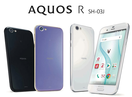 Sharp AQUOS R SH-03J
