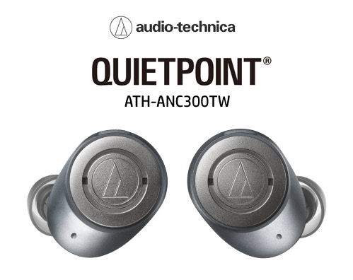 Наушники Audio-technica ATH-ANC300TW Quiet Point