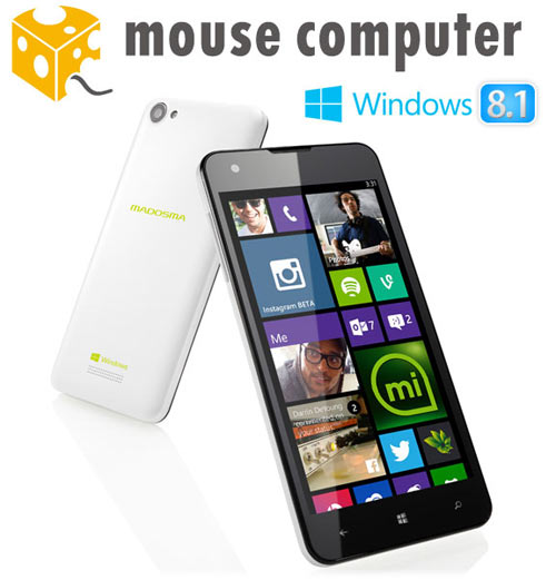 Японская корпорация Mouse Computer представила бюджетный Windows 8.1 Update смартфон Madosma