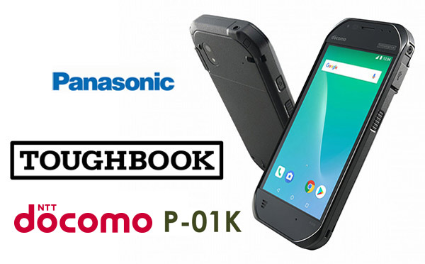 Panasonic TOUGHBOOK P-01K