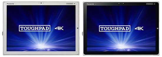"Продажи 20"" Windows 8.1 Pro Update планшета Panasonic Toughpad 4K стартуют 25 августа"