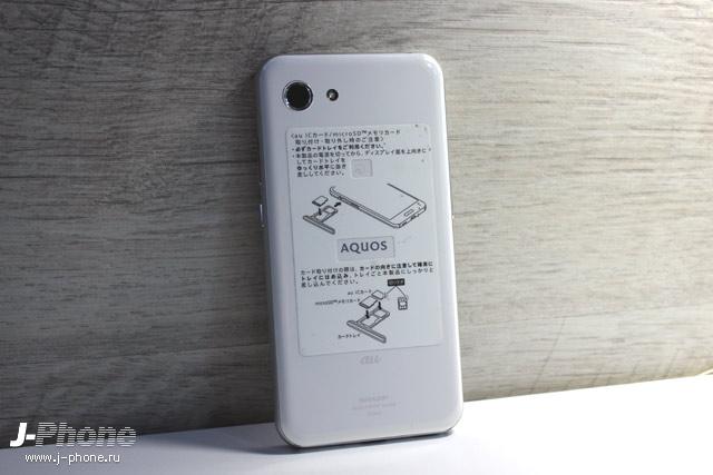 https://j-phone.ru/Tests/sale/sale5/9.jpg