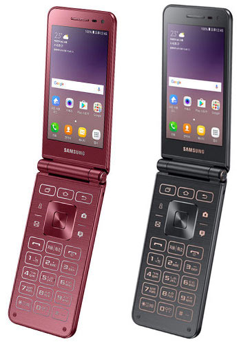 Samsung Galaxy Folder 2 SM-G1650