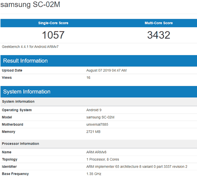 Samsung GALAXY Feel 3 SC-02M засветился в GeekBench Browser