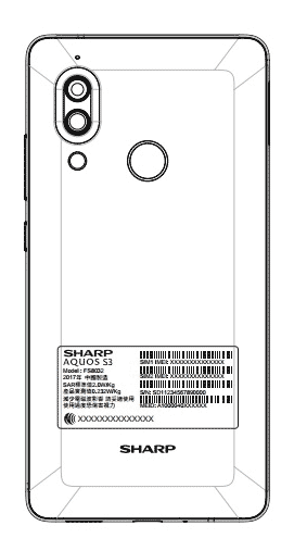 Sharp AQUOS S3 FS8032