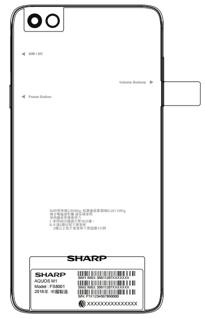 Sharp Aquos M1 FS8001