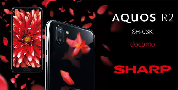 Sharp AQUOS R2 SH-03K