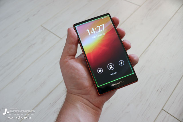 Sharp AQUOS Zeta SH-04H