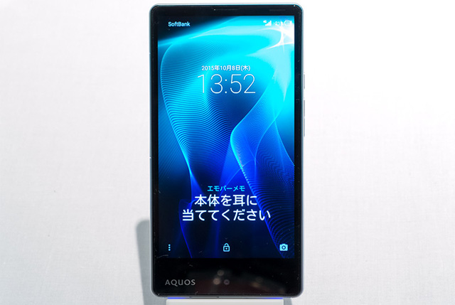 Sharp Aquos Xx2 mini 503SH