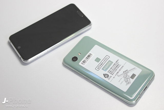 Sharp AQUOS R2 compact Smokey Green vs. Deep White
