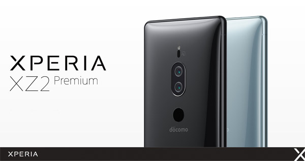 Sony XPERIA XZ2 Premium SO-04K